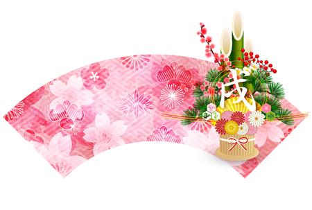 Icona del fiore del fiore di ciliegia delle carte del nuovo anno del cane