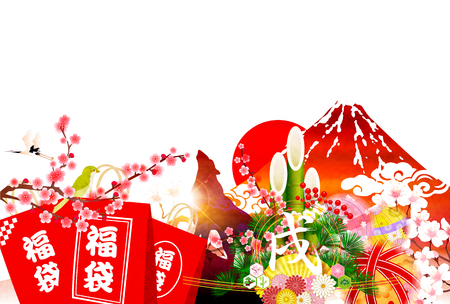 Dog and Mt. Fuji New Years card background Illustration