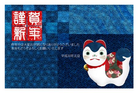 Dog New Year card background