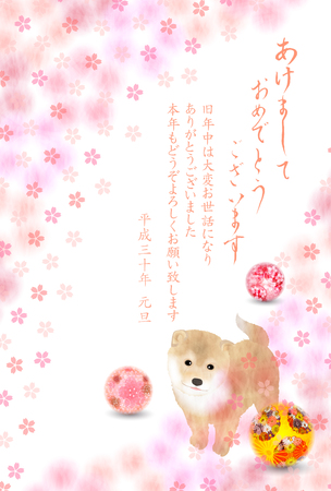 Dog New Year cards background