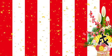 First selling red and white stripes background