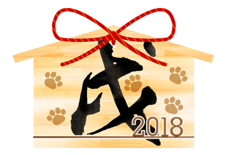 Dog New Years Card icon