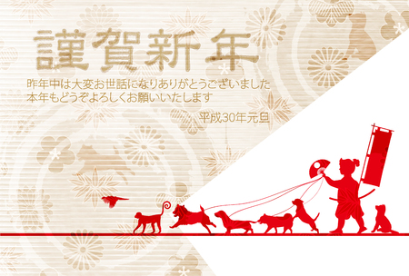 Dog New Year card background