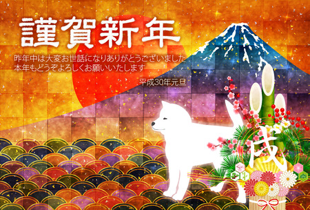 Dog New Year card background with dog and mountain