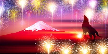 2018 Firework New Year background