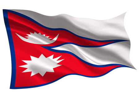 Nepal national flag. Flag icon