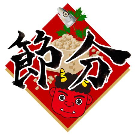 Setsubun Bean character icon