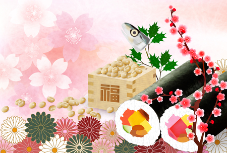 Setsubun Bean flower background Illustration