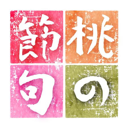 Japanese paper Hina Matsuri character icon