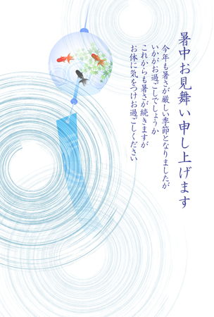 Goldfish in a bubble with Japanese script