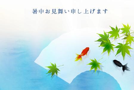 Goldfish Maple in the hot summer background Illustration
