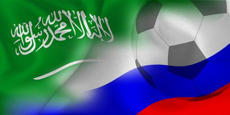 Saudi Arabia national flag soccer ball
