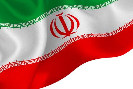 Iran national flag background
