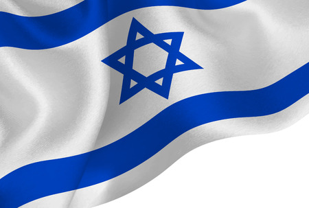 Israel national flag background