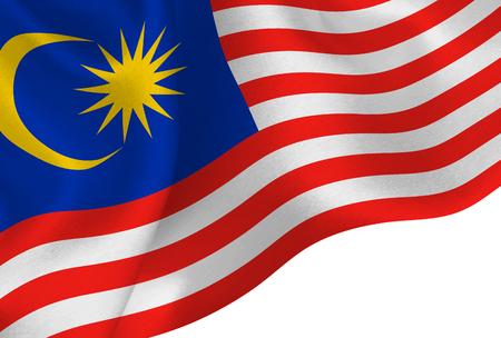 Malaysia national flag background Illustration