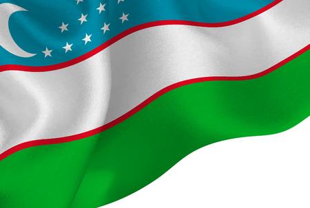 Uzbekistan national flag background