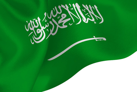 Saudi Arabia national flag background