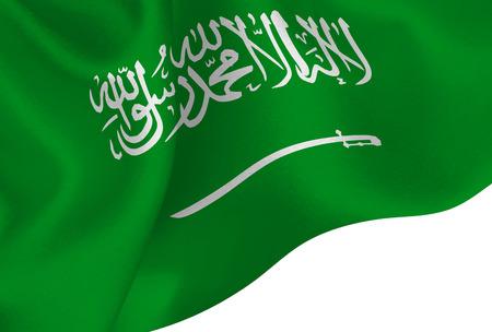 Saudi Arabia national flag background Illustration