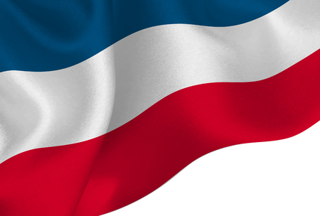 Serbia national flag background Çizim