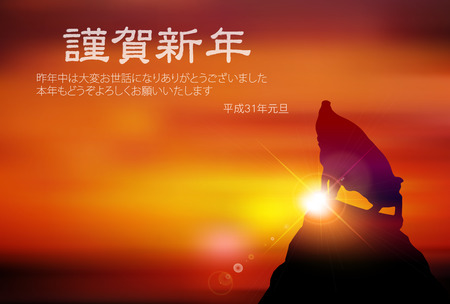 The sunrise greeting card background