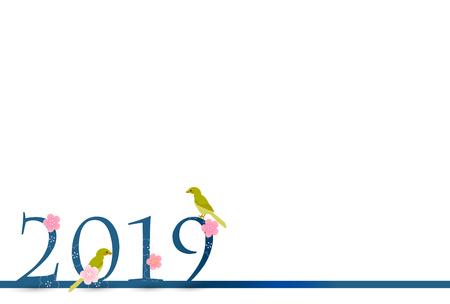 Boar New Year card Plum background