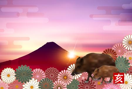 Boar New Year card background