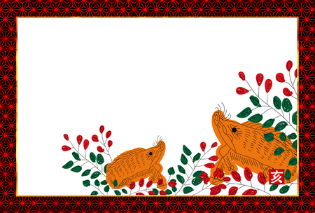 Boar New Year card Hanafuda background