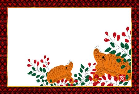 Boar New Year card Hanafuda background