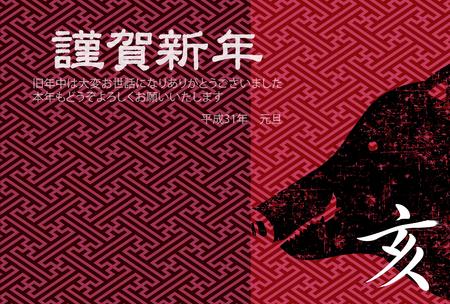 zwijnen nieuwjaarskaart Japans papier achtergrond
