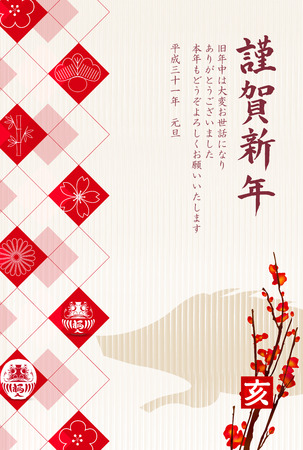 boar New Year card Lucky background