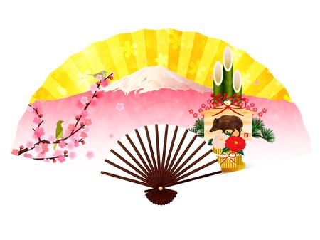 boar New Year card Folding fan icon
