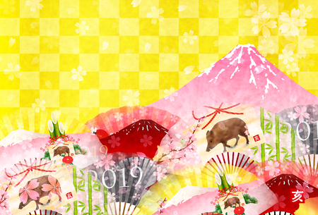 Boar New Year card Fuji New Year's card background Vectores