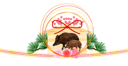 boar New Year card Luck icon