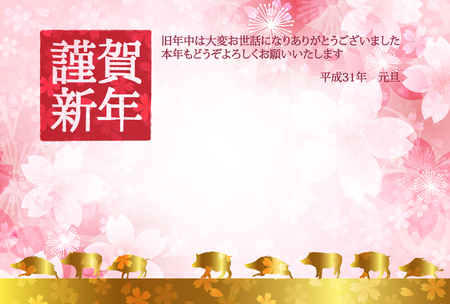 boar New Year card Cherry background