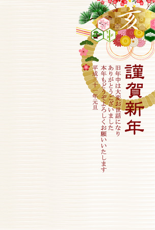 boar New Year card Japanese paper  background Illustration