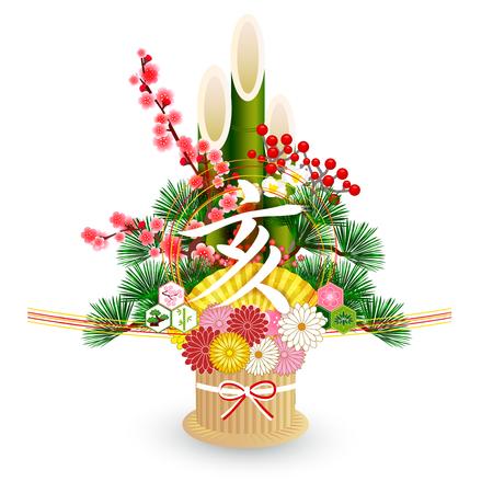 boar New Year card Japanese paper icon Ilustração
