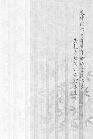 Bamboo mourning postcard background
