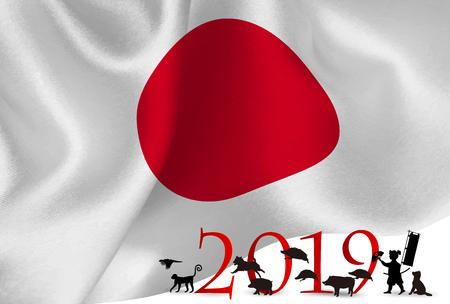boar New Year card Japan Background