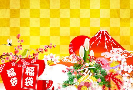 boar New Year card Fuji background