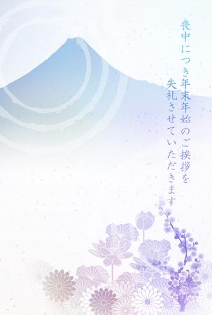 Background postcard background of Mt. Fuji