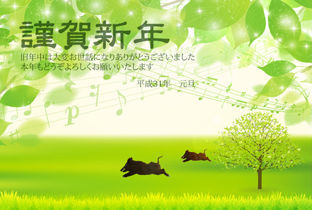 boar New Year card New green background