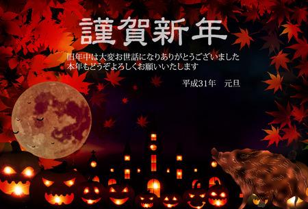 boar New Year card Halloween background