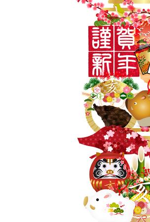 dzika karta noworoczna japoński papierowy tło