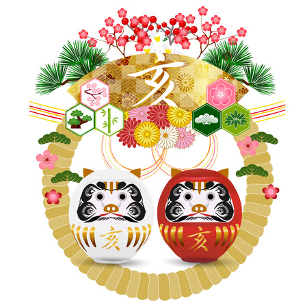 boar J Dawn New Year card backg icon 向量圖像