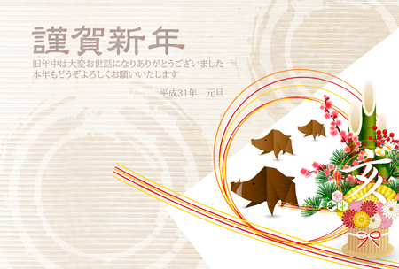 boar Japanese paper New Year card background