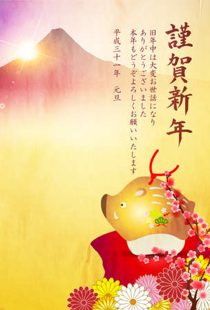 boar New Year card Fuji background