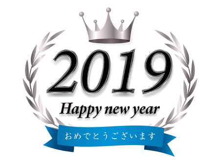 2019 New Year crown icon Banque d'images - 113290880