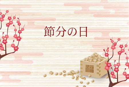 Setsubun bean plum background