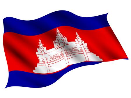 Cambodia Country flag icon