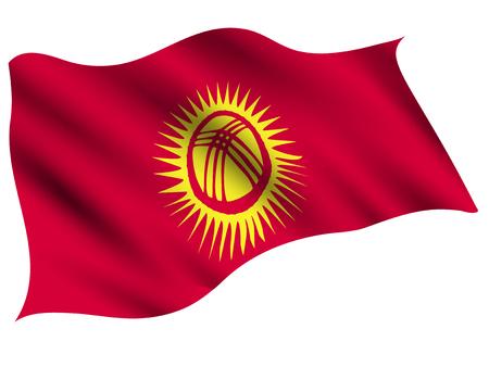 Kyrgyzstan Country flag icon